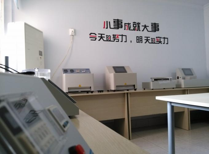 Cell Instruments Co., Ltd.
